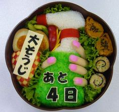 Bento that inspires your end of the year (or spring) cleaning.  translation: 4 more days. big cleaning.