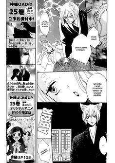Kamisama Hajimemashita Vol.24 Ch.145 página 7 - Leer Manga en Español gratis en NineManga.com