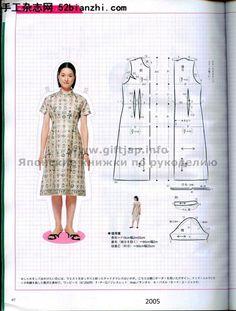 Clothing Patterns, Dress Patterns, Japanese Sewing Patterns, Love Sewing, Lovely Dresses, Pattern Paper, Stitch, Draping, Handmade