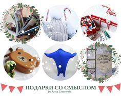Подарочные сертификаты - P.S.BOX. Впечатления в подарок ...