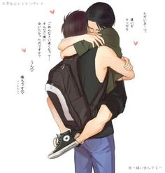 Aww this is fuckin adorable kawaii shit goddammit Ereri makes me so happy I get pissed off FUCK YOU GUYS FOR BEING CUTE