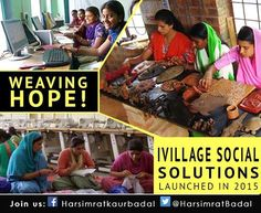 The social enterprise sells the products through its online portal and through e-commerce. What began as vocational skill training in a school for girls has now become a movement in Anupshahr with more women joining in. #EmpoweredWomen
