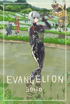 Anime Art Books, Book Art, Neon Genesis Evangelion, Sketch Journal, Rei Ayanami, Japanese Cartoon, Animes Wallpapers, Anime Style, Concept Art
