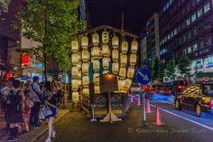 https://flic.kr/p/VvzF6K | Gion Matsuri 2017: YoiYoiYoiYama in Kyoto City! | Mōsō Yama (孟宗山) during yoiyoiyoiyama (宵々々山) Gion Matsuri (祇園祭り) in Kyoto City.