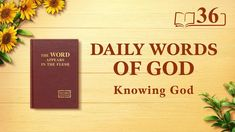 Our Daily Bread Devotional, Daily Gospel, Devotion Of The Day, Genuine Love, Daily Word, Christian Movies, Knowing God, In The Flesh, Trust God