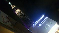 New Landmark, Tokyo Skytree