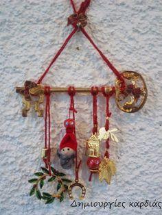 ΔΗΜΙΟΥΡΓΙΕΣ ΚΑΡΔΙΑΣ: Χριστούγεννα All Things Christmas, Christmas Time, Christmas Crafts, Christmas Ornaments, Holiday, Decor Crafts, Diy And Crafts, Lucky Charm, Xmas Decorations