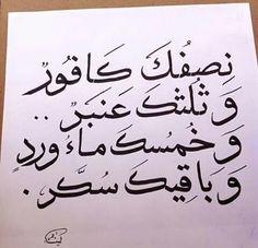 arabic words كلمات عربية image