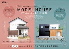 姫路 注文住宅|elteo otto Editorial Design Magazine, Editorial Layout, Magazine Design, Brochure Design, Flyer Design, Layout Design, Leaflet Design, Property Design, Japanese Graphic Design