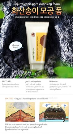 INNISFREE Volcanic Pore Cleanser This may be the best everyday skin cleanser I've ever used. Update! I now switch off with two other Innisfree facial cleansers: green tea foam and green apple gentle cleanser. I love all three of them! -Lily