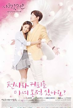 Have You Ever Had Coffee with an Angel? - Gyu Ri in Secret Love (3.5/5 Stars)