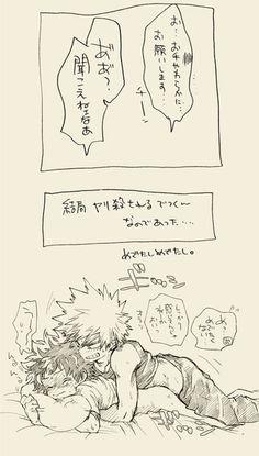 Bakugou Katsuki x Midoriya Izuku / Boku no Hero Academia Boku No Academia, My Hero Academia Manga, Superhero Academy, Deku X Kacchan, Boko No, Boku No Hero Academy, Cute Gay, Anime Ships, Fujoshi