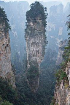 Split Pinnacle - Hunan China
