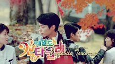 내일도 칸타빌레 / Cantabile [episode 9] #episodebanners #darksmurfsubs #kdrama #korean #drama #DSSgfxteam -Thea-