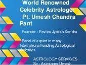 Know about Pavitra Jyotish Kendra
