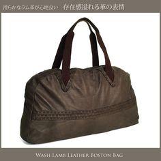 【楽天市場】ウォッシュ ラム 手提げ ボストンバッグ アンティーク加工 メンズ バッグ 超お買い得品 バッグ バック bag かばん 鞄 レザー 革 本革 革…