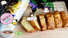 Traditional Butter Loaf Cake 香濃牛油蛋糕 - Josephine's Nice and easy to make. I use brown sugar and reduce to 80g