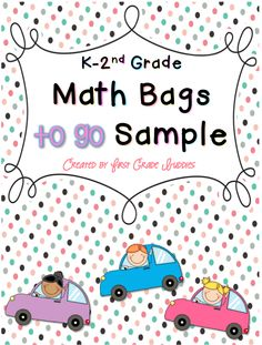 "NEW! Math Bags ""To Go!"" Grab a FREE Sample of the new companion packs to our Original Math Bags!"