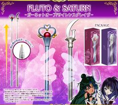 Sailor Moon Prism Stationary: Pointer / Pen Sailor Pluto & Sailor Saturn pack (Garnet Rod / Silence Glaive) by Bandaï Premium ~ Limited~
