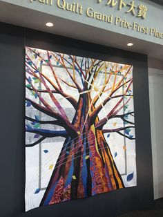 Shining Tree by Keiko Morita - Grand Prize - 2013 Tokyo Quilt Show. Photo  by SewBlossomHeart, via Flickr