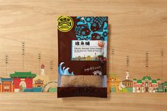 Black Bridge Dried Food on Packaging of the World - Creative Package Design Gallery
