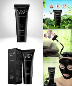 [Visit to Buy] 1Pcs Beauty Sucktion Black Mask For The Face Removing Blackheads Black Head Pore Strip Peel Off Mask For Acne Skin Care #Advertisement