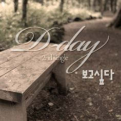"""D-Day releases second single """"Miss You"""""""