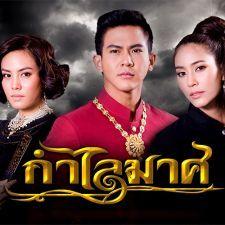 Phim Chiếc Vòng Ma | Thái Lan
