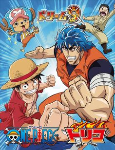 Toriko x One Piece collaboration special! #anime