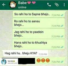 New Funny Jokes, Very Funny Memes, Funny True Quotes, Hilarious Memes, Funny Texts, Ileana D'cruz Hot, For Facebook, Best Quotes, Haha