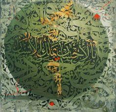 By jasim Muhammad