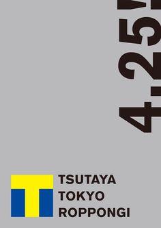 KASHIWA SATO - TSUTAYA TOKYO ROPPONGI