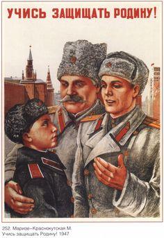 """Learn to defend the motherland"". (M. Marise-Krasnokutskaya), 1947."