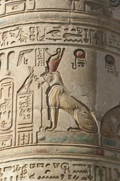 Ancient Egyptian relief of Horus with the body of a lion in the Temple of Kom Ombo.