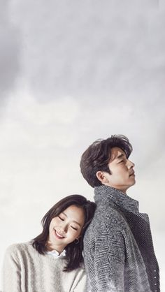 KPOP News: Gong Yoo Leads The Goblin Gong Yoo is known for the movie Train to Busan and the Korean Television Series The Coffee Prince. Goblin is . Lee Dong Wook, Kim Dong, Watch Korean Drama, Korean Drama Movies, Korean Actors, Korean Dramas, Watch Drama, K Drama, Drama Fever