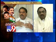 A P Congress split into pro and anti Kiran camps - Part 1
