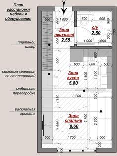 Plan mit Aufteilung der Bereichen in der kleinen Wohnung
