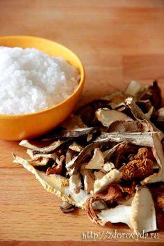 Как приготовить вкусную соль ?