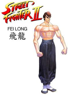 Street Fighter Game, Capcom Street Fighter, Street Fighter Characters, Super Street Fighter, World Of Warriors, Manga Anime, Video Game Characters, Fighting Games, Marvel Vs