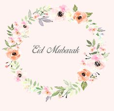 Picture Eid Mubarak Pic, Eid Mubarak Quotes, Eid Mubarak Images, Eid Mubarak Wishes, Eid Mubarak Greeting Cards, Eid Mubarak Greetings, Happy Eid Mubarak, Eid Mubarak Stickers, Eid Stickers