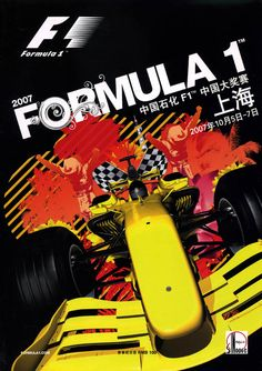 Minimal Formula Posters By Jason Walley Minimal And Cars - Minimal formula 1 posters jason walley