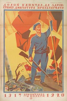 oloi kapital, da zdravstvuet diktatura proletariata!