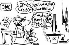 كاريكاتير - عبدالسلام الهليل (السعودية)  يوم الخميس 26 مارس 2015  ComicArabia.com  #كاريكاتير
