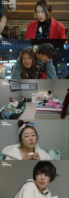 [Spoiler] Added Episode 14 Captures for the #kdrama 'Rude Miss Young-ae Season 16'