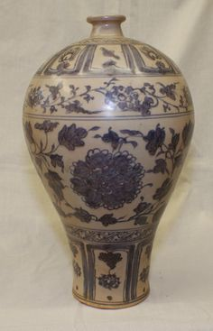 Blue and white meiping. Ming Period.  Height 14 1/2 inches