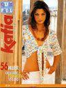 katja_50 - Tanja Tanja - Álbumes web de Picasa