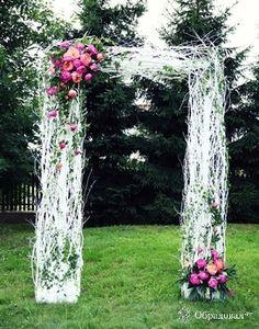 свадебная арка в форме шатра - Поиск в Google