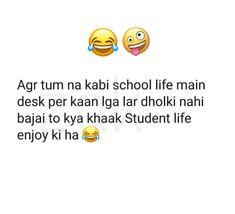 New Funny Jokes, Sarcastic Jokes, Very Funny Memes, Funny School Jokes, Funny Relatable Quotes, Cute Funny Quotes, Hilarious, School Life Quotes, Funny Attitude Quotes