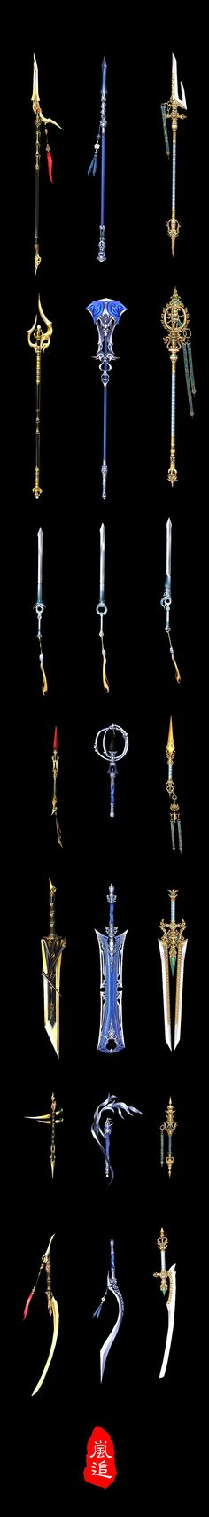 Wands and blades Anime Weapons, Fantasy Weapons, Prop Design, Game Design, Larp, Fantasy World, Fantasy Art, Cool Swords, Medieval Weapons