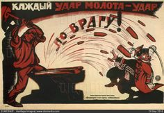 Deni (Denisov), Viktor Nikolaevich, 1920, Every hammer blow is a blow to enemy! (Poster), 1920. http://www.diomedia.com/stock-photo-every-hammer-blow-is-a-blow-to-enemy-poster-1920-artist-deni-denisov-viktor-nikolaevich-1893-1946-image16042667.html